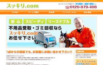 スッキリ.com