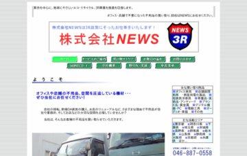 株式会社NEWS