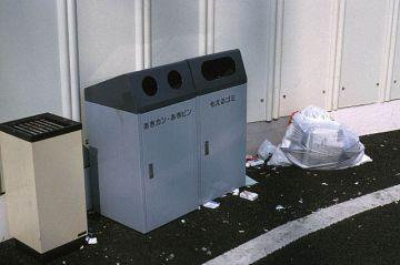 株式会社南日本資源開発